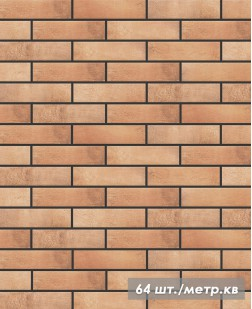 Cerrad: Loft Brick Curry