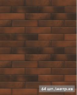 Cerrad: Retro Brick Chili