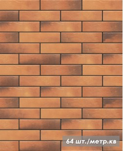 Cerrad: Retro Brick Curry