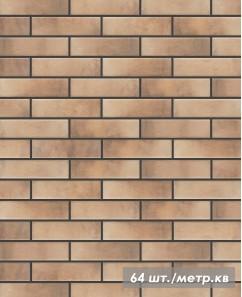 Cerrad: Retro Brick Masala